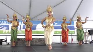 Robam Tep Apsara (Dance of the Apsara Divinities) / National Folk Festival, Salisbury MD
