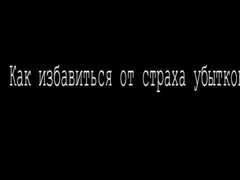 Бинарные опционы с минимальным депозитом 1 рубль