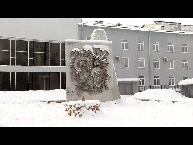 Ангарск голосует за благоустройство