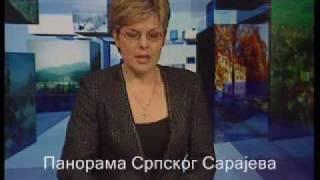 Srpsko Sarajevo: Investiciono-razvojna banka Republike Srpske 7.4.2009. †