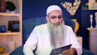 برنامج وقائع رمضانية |   | د. أحمد النقيب | رمضان 1440 هـ الحلقة الثانية
