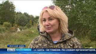 Исетский район тюменской области рыбалка