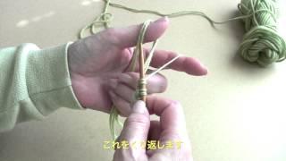 エストニアの「3本の糸を使って作る太い作り目」