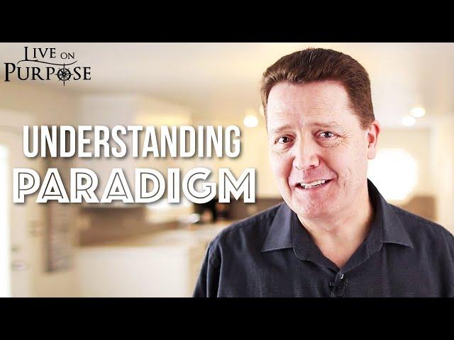 Видео Произношение paradigm в Английский
