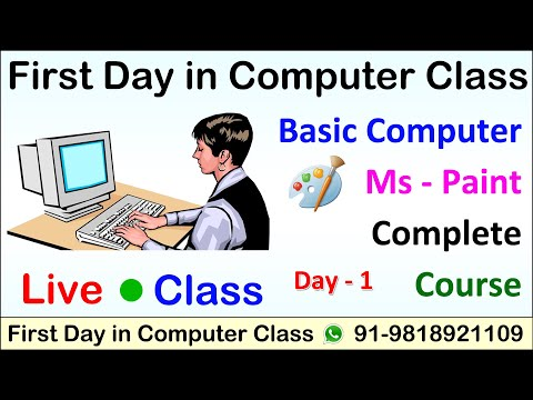 First Day In Computer Class | Live Computer Class | Basic Computer Syllabus | Ms Paint in Computer