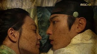 Arang And The Magistrate - Love And Love OST