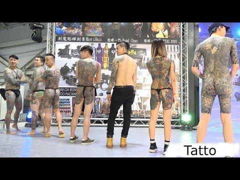Xăm mình nghệ thuật | Cuộc thi xăm hình thế giới ở Taipei 2017 ( Tattoo Convention Taipei )