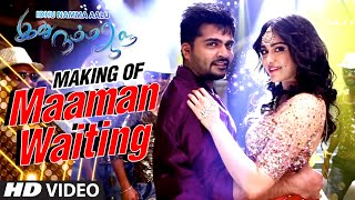 Maaman Waiting Making - Video - Idhu Namma Aalu