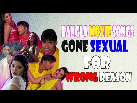 bangla movie song gone songual for wrong reason pori moni di