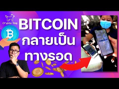 Geriausias bitcoin klientas