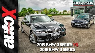 2019 BMW 3 Series Vs 2018 BMW 3 Series | Comparison | AutoX
