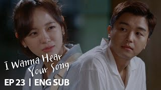 "Yeon Woo Jin ""Let's have fun together!"" [I Wanna Hear Your Song Ep 23]"