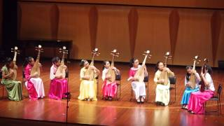 Pipa Ensemble 送我一支玫瑰花 NAFA School of Young Talants 15th Anniversary Celebration