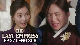 the last empress ep 49 eng sub youtube - TH-Clip