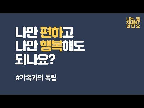 nanun_teatime's Video 161550105724 JuhYkQpbIm4