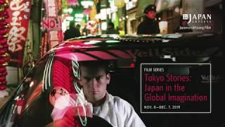 Tokyo Stories: Japan in the Global Imagination - trailer