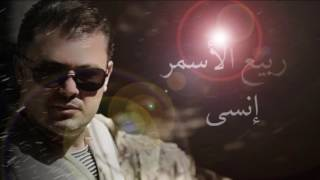 rabi3 asmar 2012 mp3