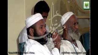 ختمة من حلقة تلاوة بمجمع حسن متولي الإسلامي رمضان 1435هـ