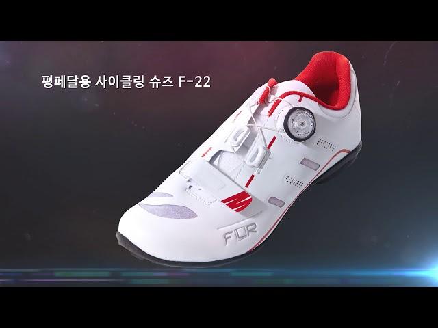 Видео Велотуфли FLR F-22 (+носки) черные