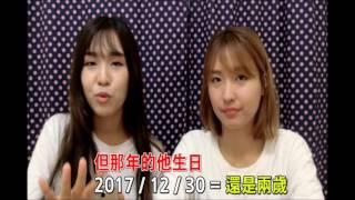 [時尚韓國語]Q&A特輯~來台灣學中文的理由???