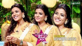 Meet! Actress Aishwarya Rajesh..| Natchathira Jannal | Season 2 | PuthuyugamTV