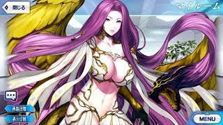 Gorgon  - (Fate/Grand Order) - [Fate/Grand Order] Gorgon's Voice Lines (with English Subs)