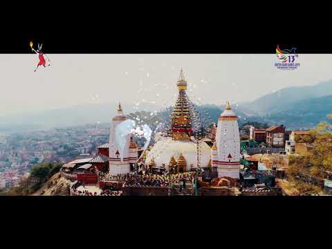 SOUTH ASIAN GAMES 2019 - INTRODUCTION VIDEO