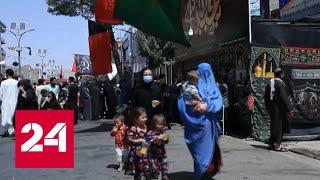 Talibowie uzyskują dostęp do amerykańskich baz danych dotyczących Afganistanu – Rosja 24- Nagranie w j.rosyjskim