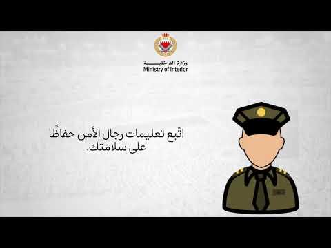 تعليمات لسلامة حجاج بيت الله الحرام 2018/8/15