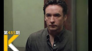 [K's Movie Review] Runaway Jury: How to manipulate American jury?