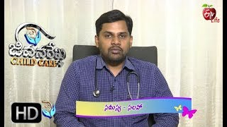 Jeevanarekha Child Care | Can We Stop Baby's Cry By Feeding Gripe Water? | 11th July 2019 | ETV Life