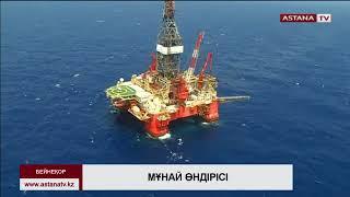 ОПЕК мұнай өндірісін тәулігіне 1 миллион баррельге ұлғайтуды ұсынды