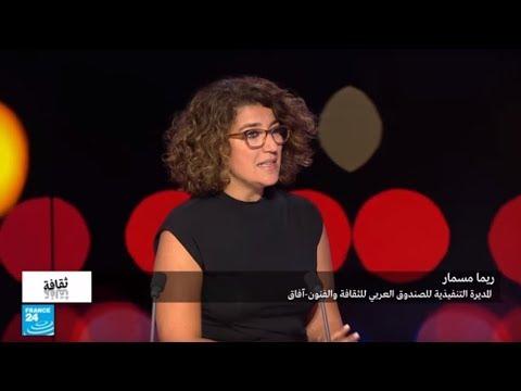 العرب اليوم - شاهد: ننشر مراحل تطور صندوق