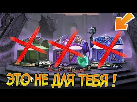 Тебе не когда не взять топ 1 кланов и вот почему .... Frostborn: Action RPG