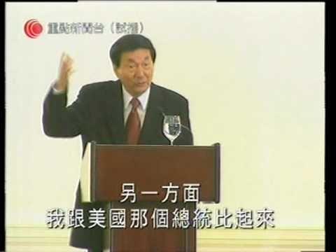 朱鎔基在香港禮賓府發表感人肺腑的講話 (2) 2002-11-19