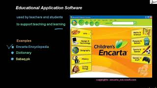Educational Application Software, Computer Science Lecture   Sabaq.pk  