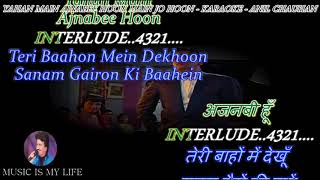 Yahan Main Ajnabee Hoon Karaoke With Scrolling Lyrics Eng