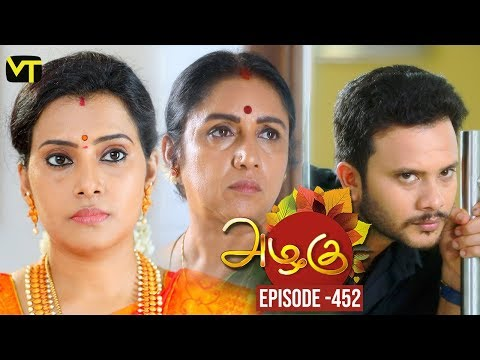 Azhagu - Tamil Serial | அழகு | Episode 452 | Sun TV Serials | 16 May 2019 | Revathy | VisionTime mp3 yukle - MAHNI.BIZ