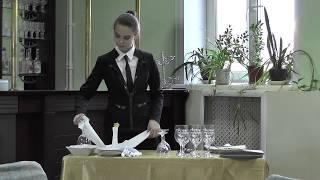 Чемпионат Москвы WSR Junior 2018_Ресторанный сервис_Андрющенко Виктория Васильевна
