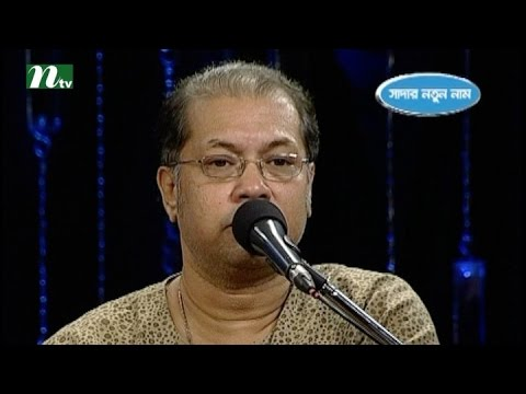 Chutir Diner Gaan - Musical programme | Episode 132 | Stay Tuned for Different Singer