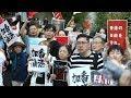 【動画】香港がんばれ!SEALDs元メンバーら東京でデモ