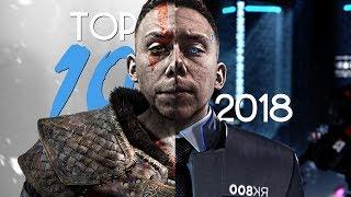 TOP 10 GIER 2018 ROKU