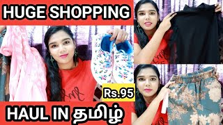 🔥Meesho Shopping Haul IN TAMIL 2020  Simple Summer Dress Designs/HOME DECOR/LATEST DESIGNS