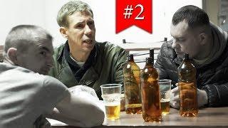 ПОГРУЖЕНИЕ с Паниным #2   Алкоголь - YouTube