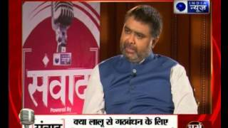 Samvaad: Meet Ram Vilas Paswan spoke exclusively to India News