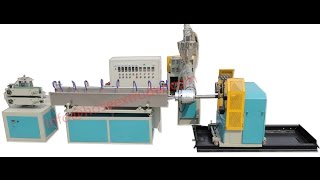 preview picture of video 'pvc steel wire reinforced hose extusion machine line'