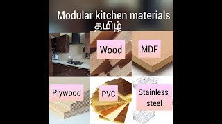 MODULAR KITCHEN- MATERIALS FOR CABINETS(Tamil)