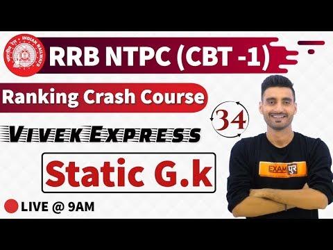 Class-34|| RRB NTPC 2019 || Vivek Express || By Vivek Sir || Static GK