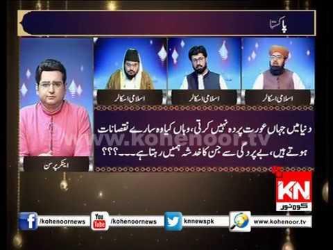 Rah-e-Falah Iftar Transmission 19 05 2018