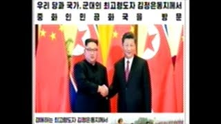 Chinese President Xi Approves Of Kim Jong Un